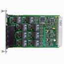 ATEUS NetStar DVL modul, 8 DVL portů